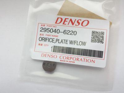 Клапан DENSO
