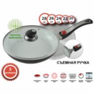 Сковорода Kelli KL-4200-26 с керамическим покрытием со съемной ручкой (код 114)