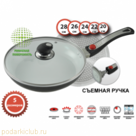 Сковорода Kelli KL-4200-28 с керамическим покрытием со съемной ручкой (код 113)