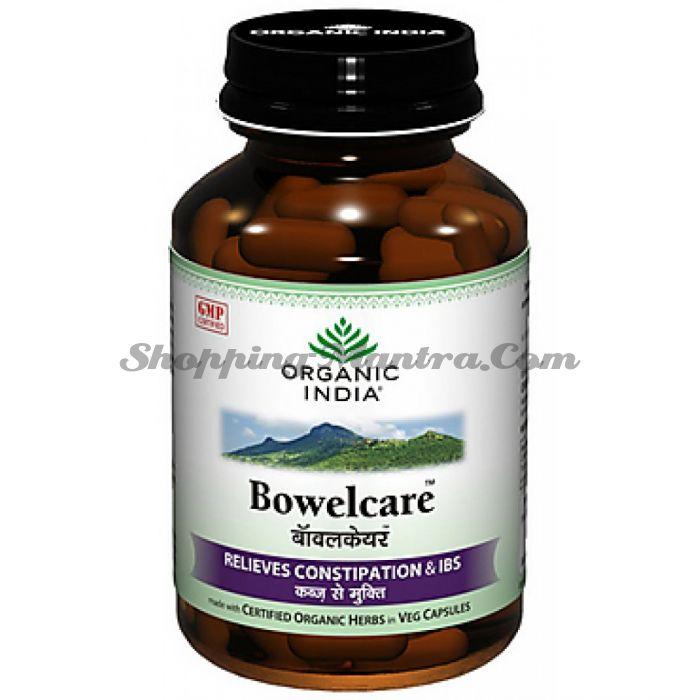 Боуэлкер для комфорта пищеварительной системы Органик Индия / Organic India Bowelcare Capsules