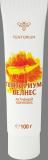 Активный комплекс «ТЕНТОРИУМ-Велнес» (100 г)