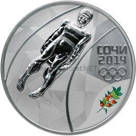 3 рубля 2014 г. Санный спорт. В оригинальном футляре