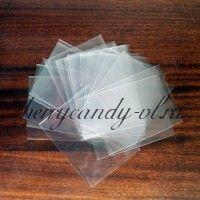 Пакеты прозрачные под ленту, 12*24 см