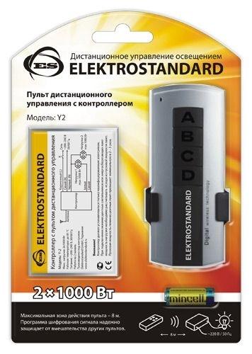 Пульт дистанционного управления освещением 2 канала