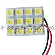 Светодиодная панель белая 5050 12SMD 12V с преходниками
