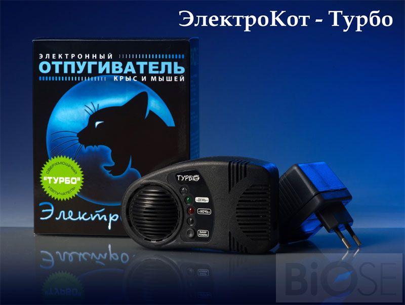 "Отпугиватель грызунов ""Электрокот-Турбо"""