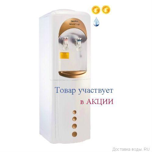Кулер для воды Aqua Work 16-LD/HLN (золотистый)