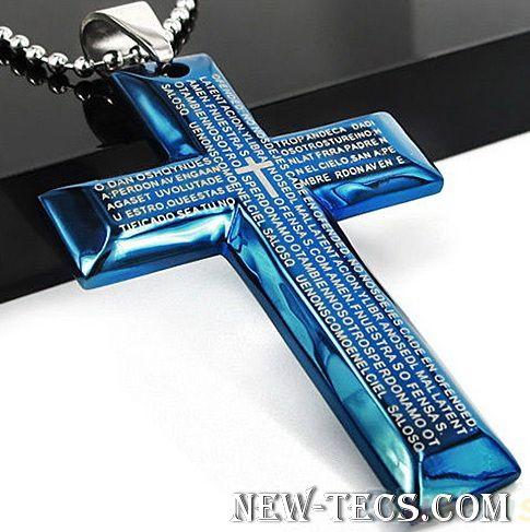 Нательный крест с молитвой