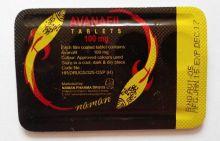 Аванафил 100 мг