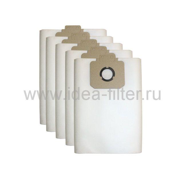 IDEA K-07 мешки для пылесоса KARCHER T 10/1, T12/1 - 5 штук, одноразовые