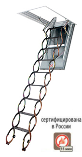 FAKRO металлическая огнестойкая чердачная лестница LSF