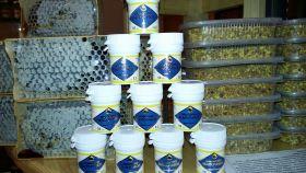 Маточное молочко таблетированное