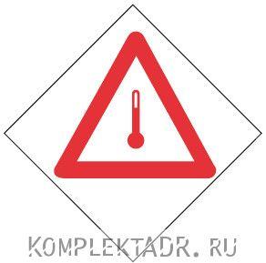 """Знак опасности """"Перевозка веществ при температуре"""" (наклейка)"""