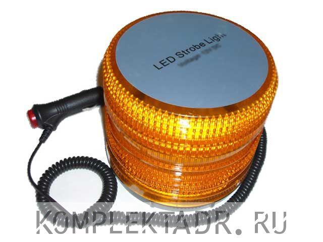 Маяк проблесковый светодиодный оранжевый, 24V