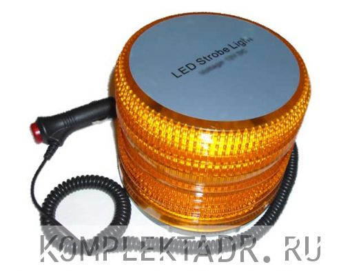 Маяк проблесковый светодиодный оранжевый, 10-30V