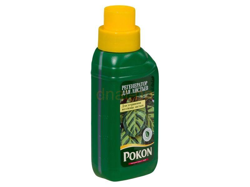 Регенератор листвы Pokon для всех типов лиственных растений