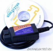 Автосканер ELM327 USB V1.5