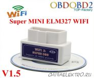 ELM327 WiFi OBD2 автосканер
