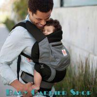 ERGO Baby INFANT INSERT Heart2Heart Performance Black IIP00138NL