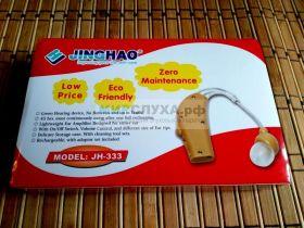 Заушный слуховой аппарат JingHao