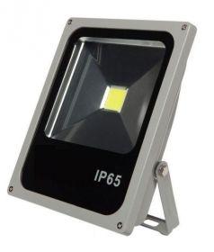 Прожектор светодиодный SLIM 10W /повышенной яркости