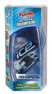 Синтетический полироль ICE Liquid Wax Kit FG6479 объем: 500 мл