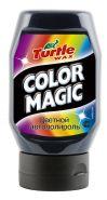 Цветной автополироль COLOR MAGIC темно-синий FG6486 объем: 300 мл