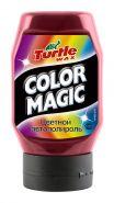 Цветной автополироль COLOR MAGIC темно-красный FG6489 объем: 300 мл