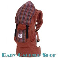 ERGO Baby CARRIER ORGANIC FASHION COLLECTION Twill Sienna Sunset BC14TOSS