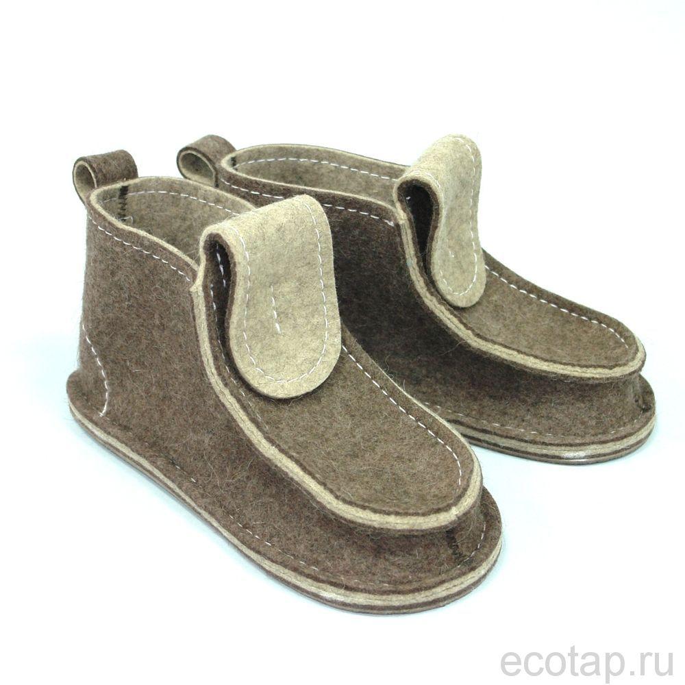 Валеши из обувного войлока на микропоре