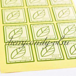 Наклейки - стикеры для упаковки Листок, 12 наклеек