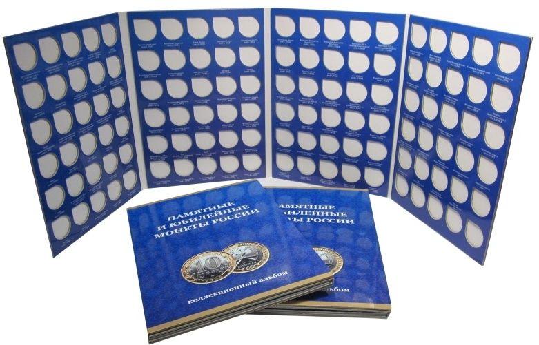 Альбом-планшет для 10 рублевых монет России (по монетным дворам)