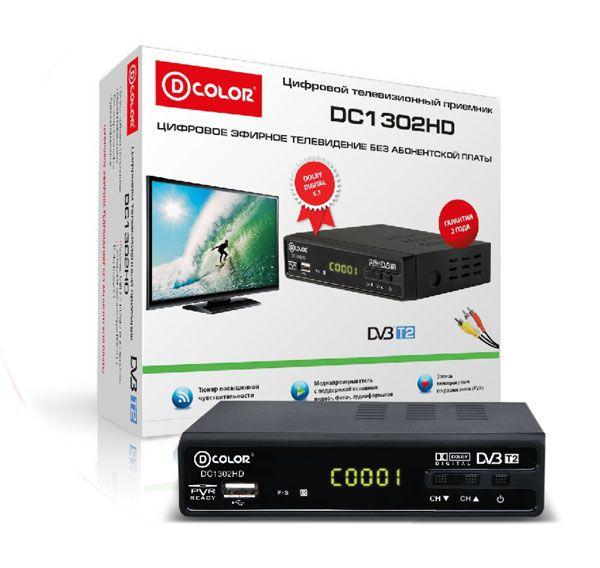 Цифровой ТВ приемник DC1302HD (Санарип)