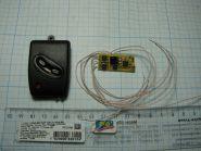 Мини дистанционное управление 3-ф