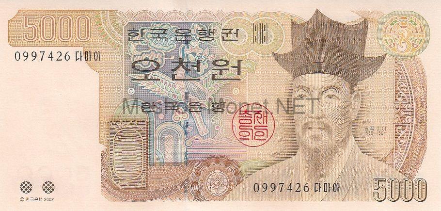 Банкнота Южная Корея 5000 вон 2002 г