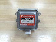 "Магнетрон ""Panasonic"" 2M 210-M1-5"