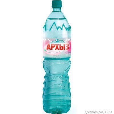 Питьевая минеральная вода Архыз 1,5 л
