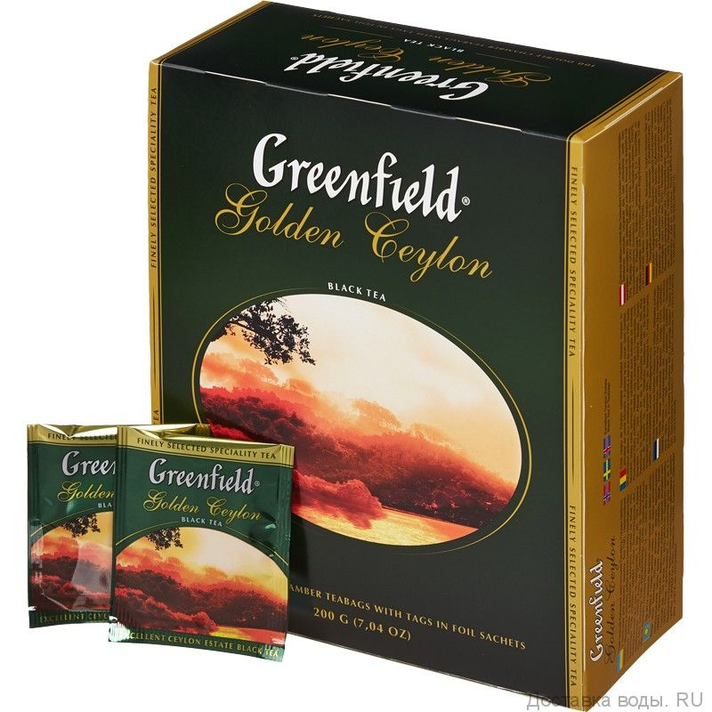 Черный чай Greenfeld. Golden Ceylon