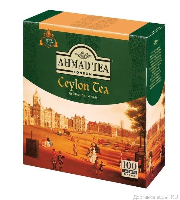 Черный чай Ahmad /English tea