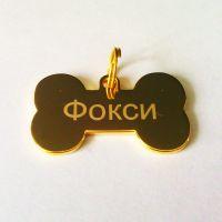 косточка бирка адресник для собаки
