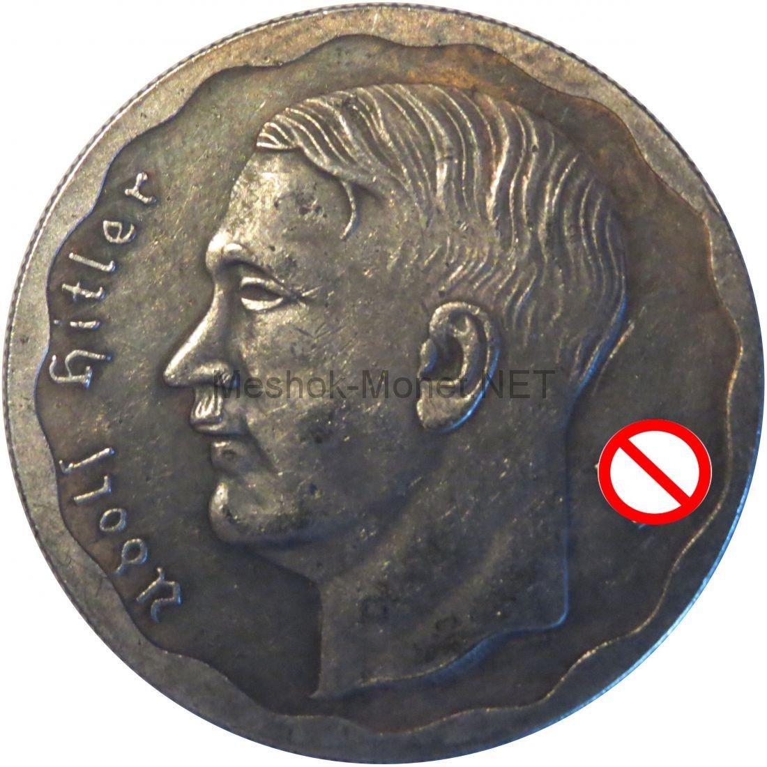 Копия монеты 100 рейхсмарок 1933 год