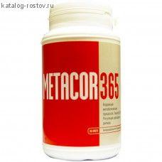 Метакор 365