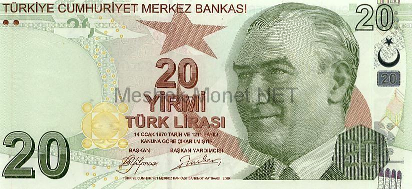 Банкнота Турция 20 лир 2009 год
