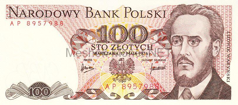 Банкнота Польша 100 злотых 1976 год