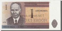 Банкнота Эстонии 1 крона 1992 год