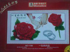 """Купить набор для вышивания крестом """"Счастливый брак"""""""