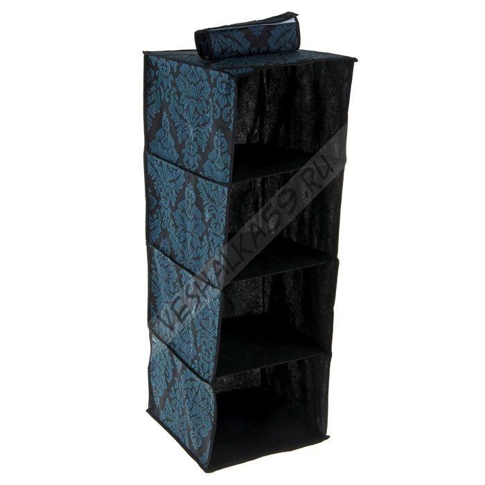 Кофр для белья черно-синий