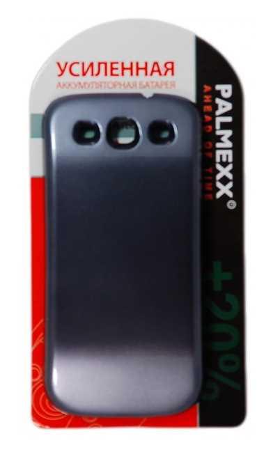 Аккумулятор повышенной емкости для Samsung i9300 Galaxy S3 (4600mAh) синий