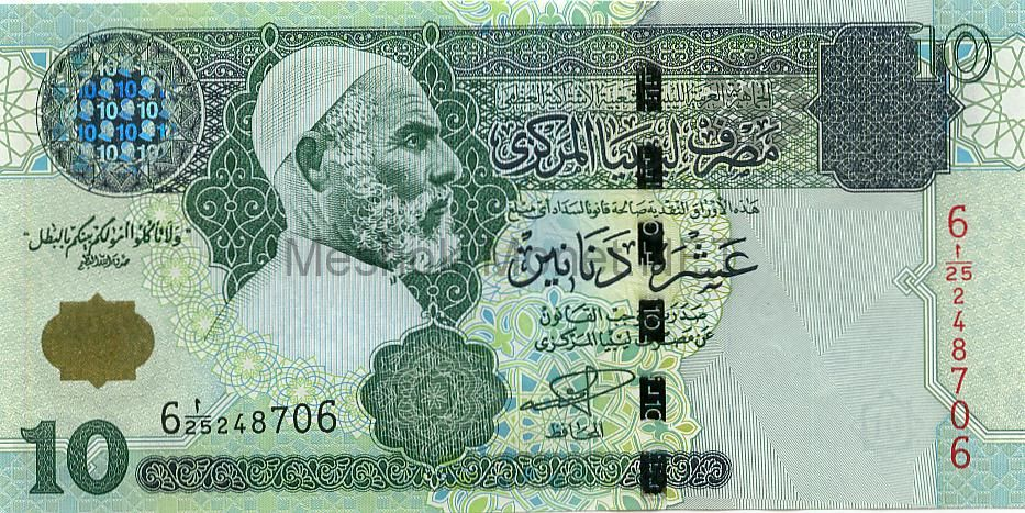Банкнота Ливия 10 динар 2004 г