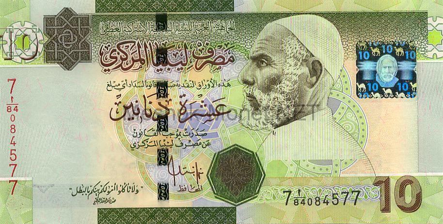 Банкнота Ливия 10 динар 2009 г